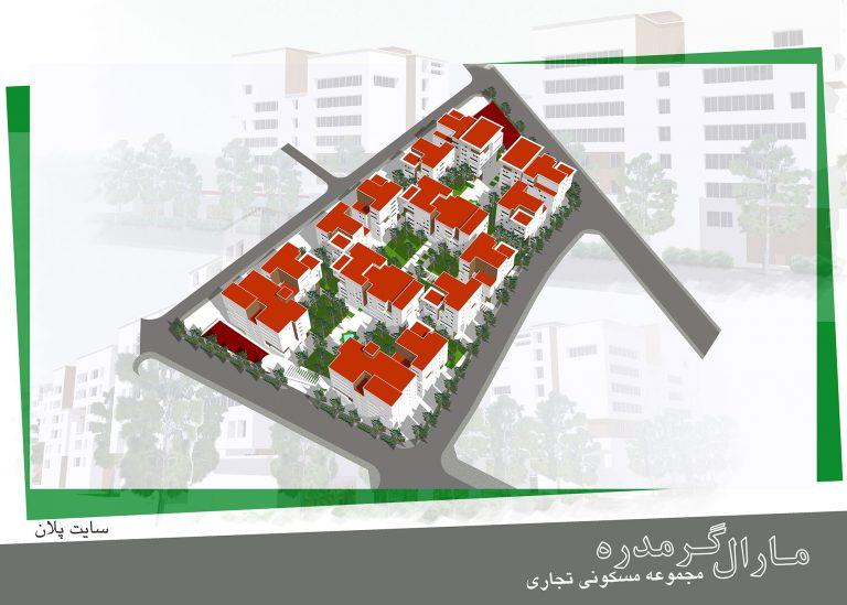 مجتمع های مسکونی